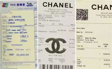 fight  fakes replacement receipts  designer