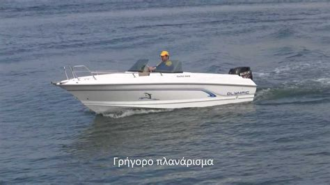 Olympic Boat by Olympic Boats 520 Br σειρά 520