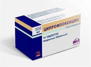 Таблетки от геморроя детралекс инструкция цена