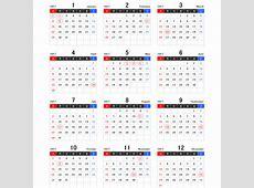2017年(平成29年)シンプルなPDFカレンダー 無料フリーイラスト素材集【Frame illust】