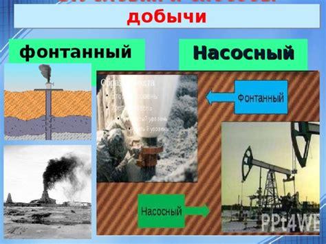 Как из нефти делают бензин?— 1 answer