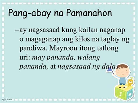 Pangabay Na Pamanahon