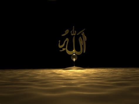 Bulan Cahaya  Kaligrafi Allah