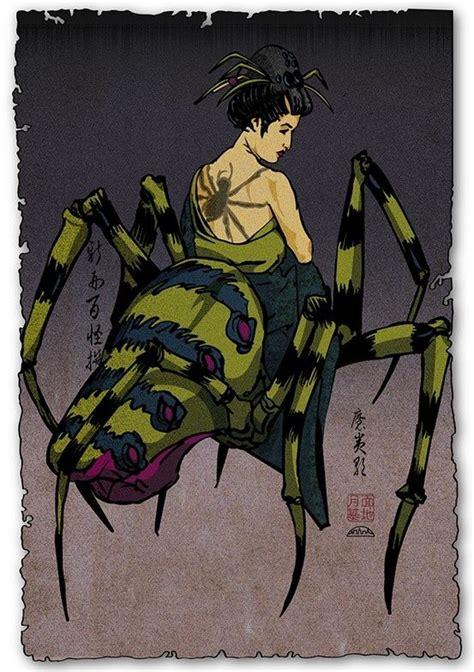 jorogumo japanese yokai en  pinterest dessin