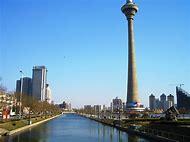 Tallest TV Tower