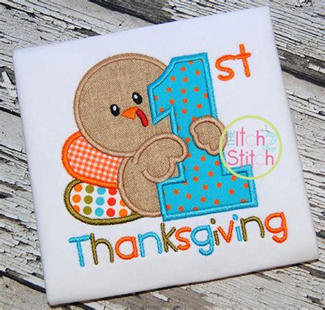 thanksgiving applique  itch  stitch