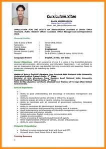 best resume exles pdf 10 cv for job application pdf actor resumed