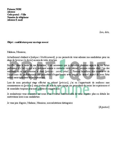 lettre de candidature 224 un stage d avocat pratique fr