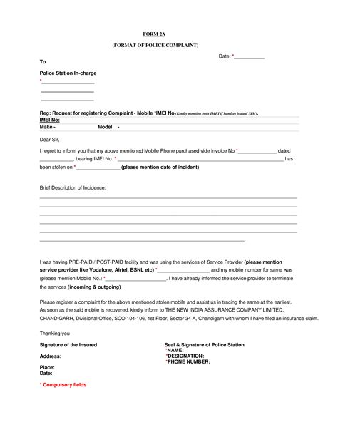 Police Complaint Letter Format | Templates at