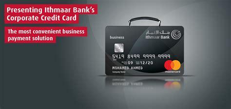 Bahrain islamic bank would like to wish everybody eid mubarak. BUSINESS | Ithmaar Bank
