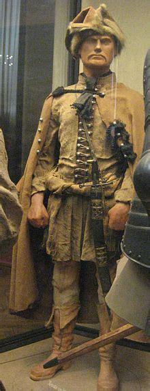 Hrvatski konjanik oko 1620, Vojnopovijesni muzej u Beču