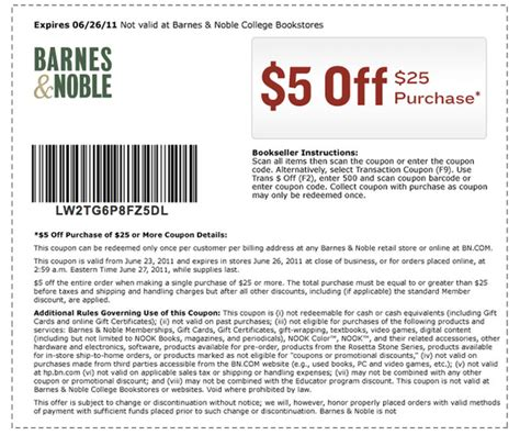 Barnes And Noble 25 barnes noble 5 25 purchase printable