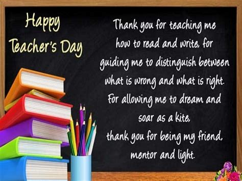 Teachers Day Messages 2018, Happy Teacher's Day Sms Messages