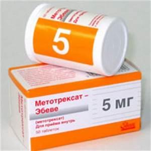 Нетрадиционная медицина лечения диабета