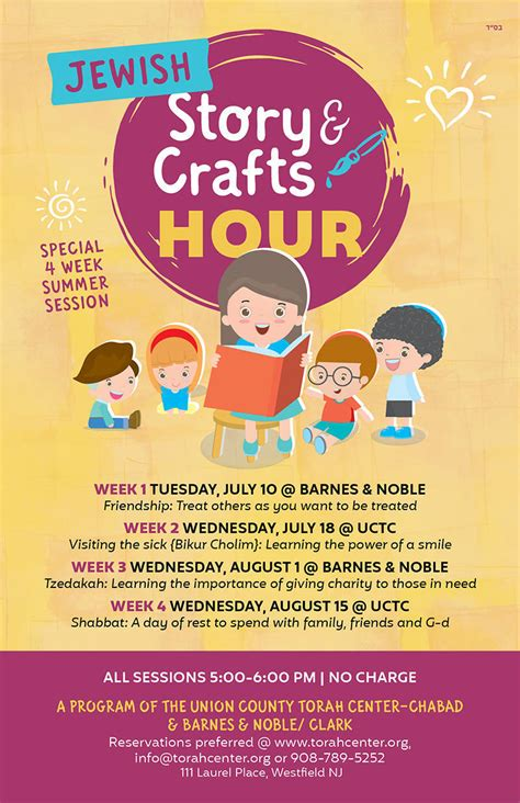 barnes and noble ta story crafts hour tapinto