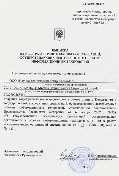 Приказ минэнерго россии от n 325 ред. от об утверждении порядка определения нормативов технологических.