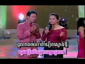 Cambodia Song Khmer Music YouTube