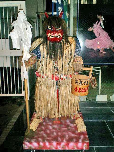 Japanese folklore - Wikipedia