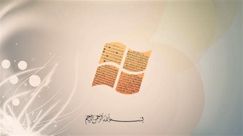 islam wallpapers wallpaper cave