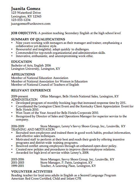 resume for a high school english teacher susan ireland resumes