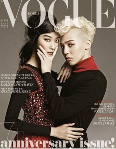 gd magazine g dragon and female model pose topless for vogue magazine s 17th anniversary cover soompi