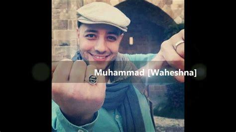 Maher Zain -muhammad Waheshna Lyrics