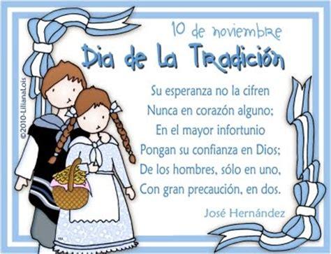 laminas colegiales para imprimir y recortar dia de la tradicion argentina