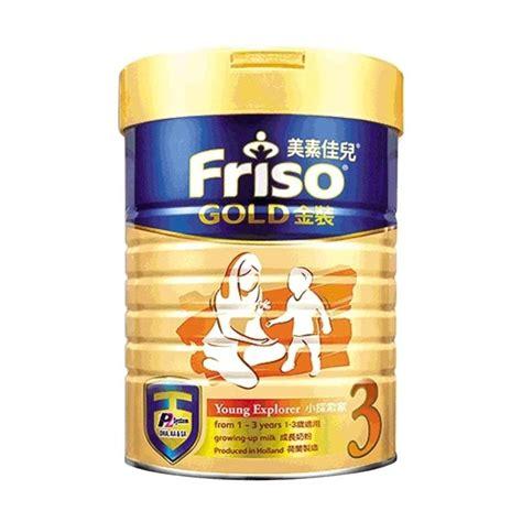 Friso Gold 3 900g jual friso gold 3 formula 900 g harga