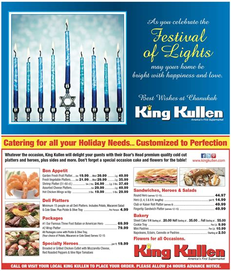 Chanukah Catering and Sales - King Kullen