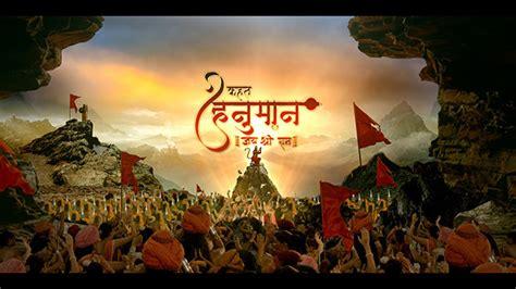 tv coming    mythological show kahat