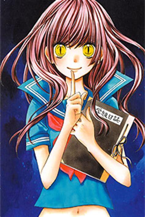 anime action fantasy bagus manga horor paling terbaik di jepang barisan pembaca