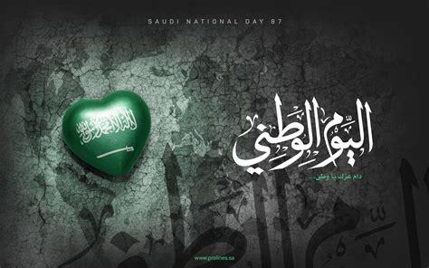 saudi national day  wallpapers prolines
