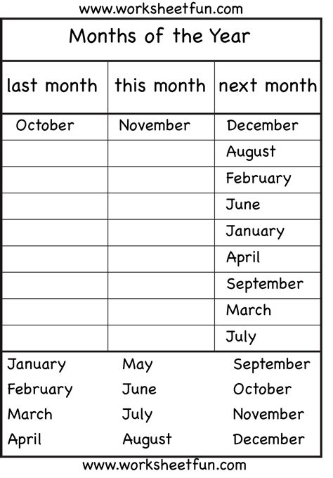 months of the year worksheets school for learning