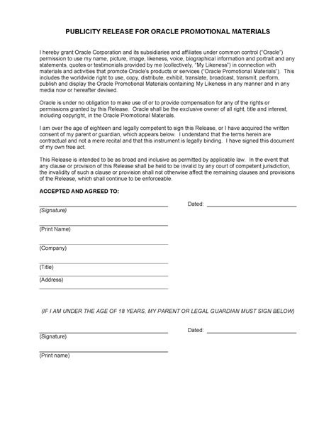 publicity release form oracle promotional materials permission form