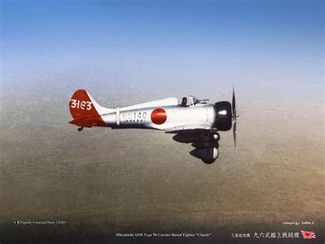 mitsubishi  image aircraft lovers group mod db