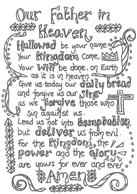 flame creative childrens ministry prayers  colour   printable lords prayer