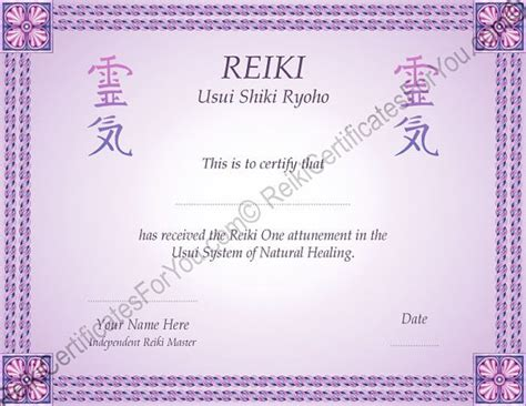 Reiki Level 1 Certificate Template by Border 8 Reiki Certificate Template Landscape Oriented