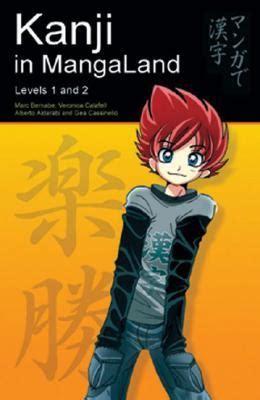 kanji  mangaland volume  basic kanji   manga  marc bernabe reviews