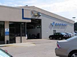 oil change tire auto repair quick lane capital ford