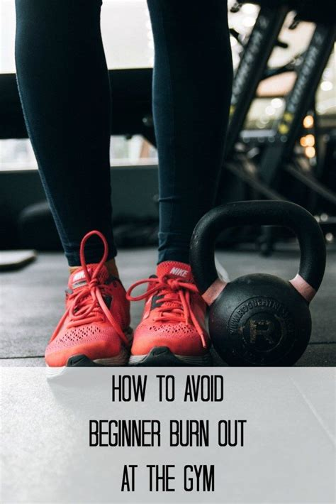 gym getting into avoid groove