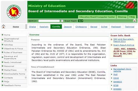 homna comilla     comilla education board