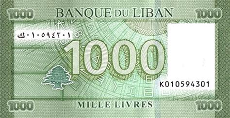 I recommend you try a few different exchanges as people have proved to have different tastes when it comes to cryptocurrency. Lebanon 1000 Livres - Foreign Currency