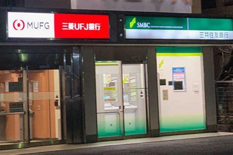三井 住友 銀行 atm