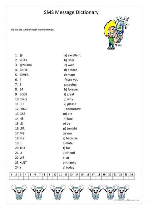 worksheet computer worksheets grass fedjp worksheet