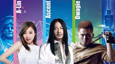 Taiwan Music Express Feat. A-lin, Dwagie & Ascent