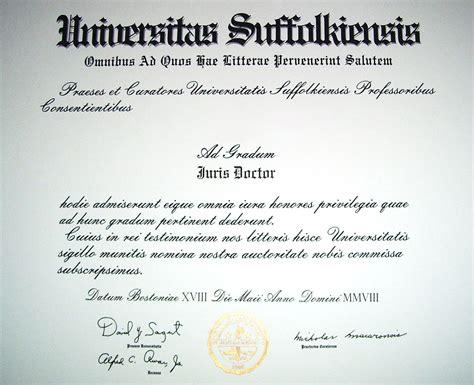 law school wikipedia