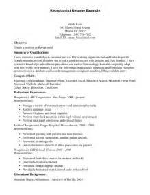 front desk resume sle dental receptionist sles medical receptionist duties entry level medical