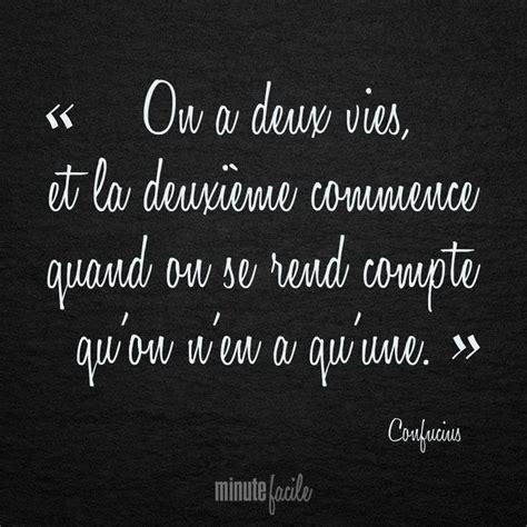 citation philosophique amour pdf