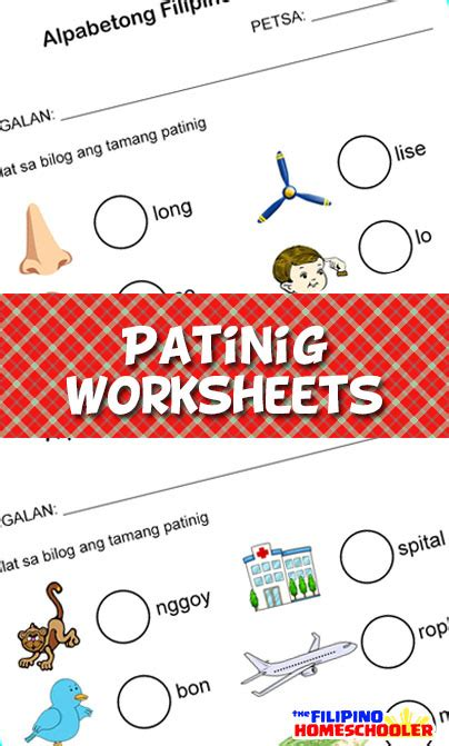 free patinig worksheets set 2 the filipino homeschooler