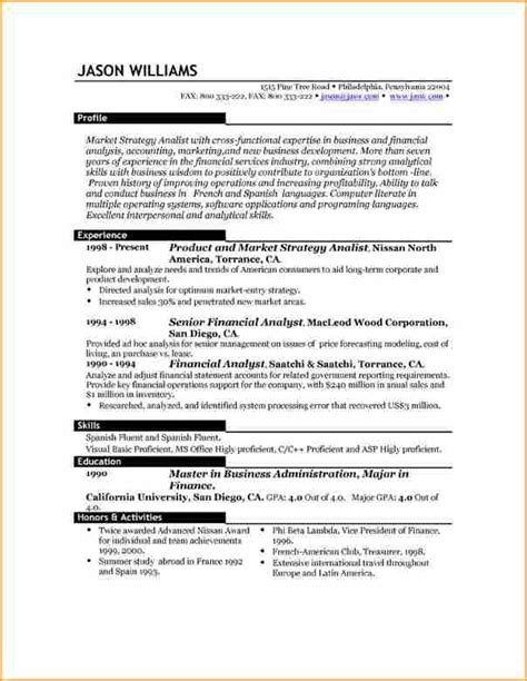 Best Simple Resume Templates by 11 Best Resume Sle Basic Appication Letter